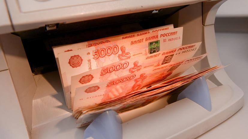 Глазьев оценил процесс дедолларизации российской экономики