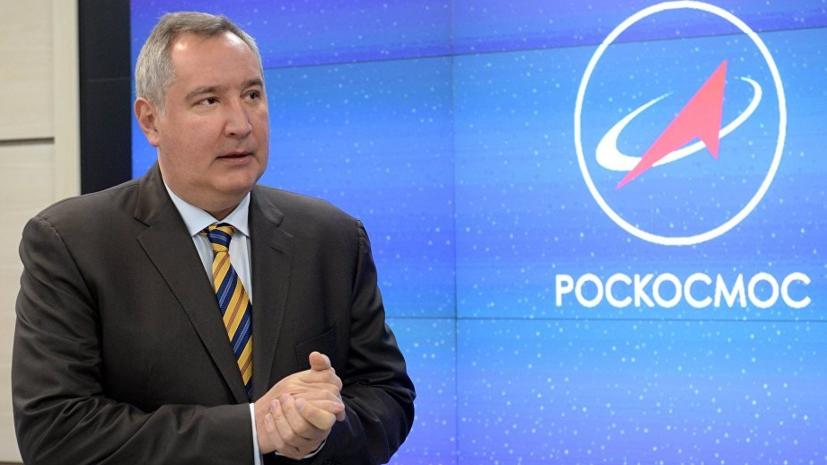 Рогозин вылетел к месту аварийной посадки «Союза»