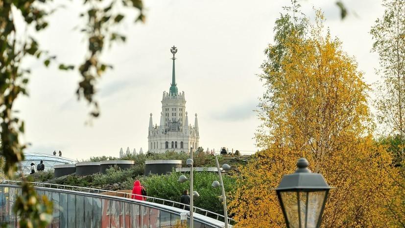 В Москве продлится бабье лето