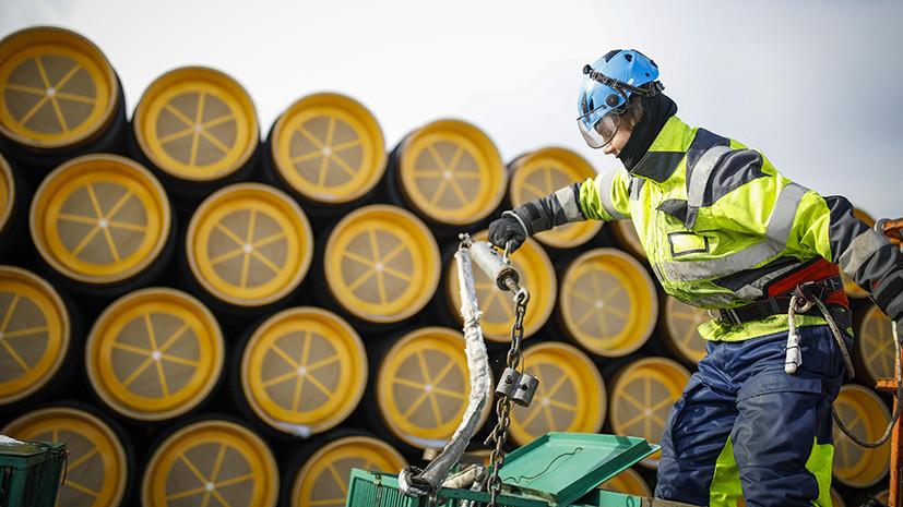 Надавили на газ: в США предлагают выделить Евросоюзу $1 млрд на борьбу с энергетическим влиянием России