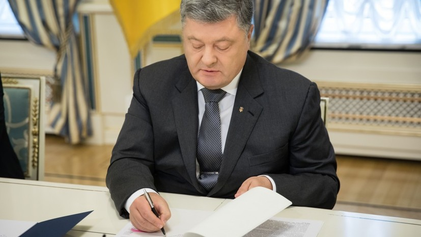 Порошенко подписал закон о воинском приветствии «Слава Украине!»