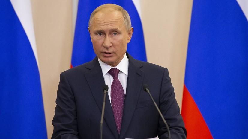 Путин заявил, что Россия поддерживает миролюбивый курс во внешней политике