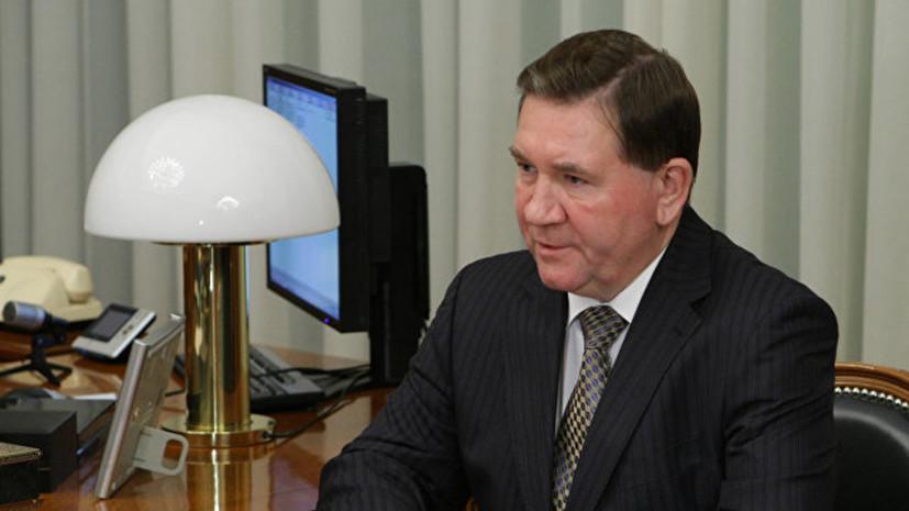 Губернатор Курской области ушёл в отставку