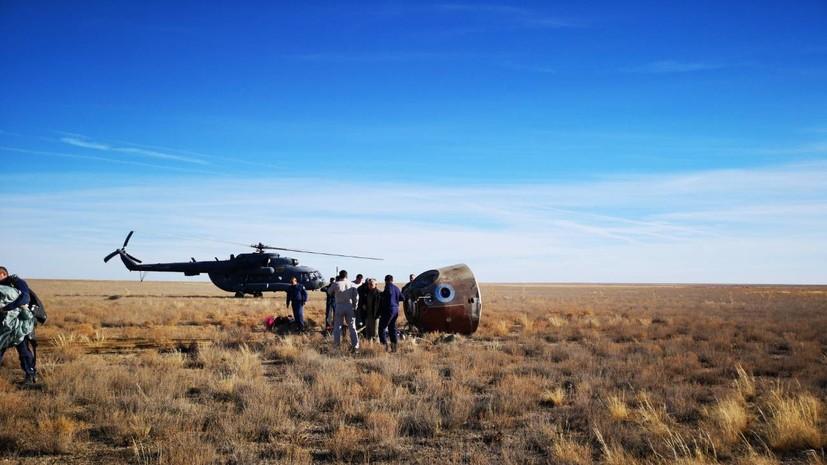 «Экипаж был полностью подготовлен»: что известно об аварийной посадке «Союза МС-10»