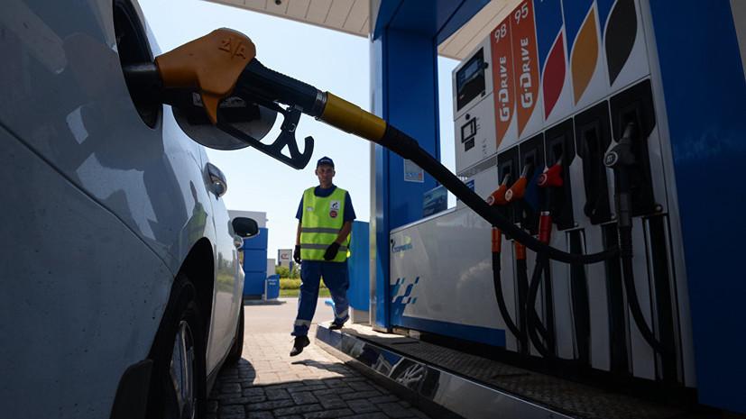 Росстат сообщил о росте цен на топливо в первую неделю октября