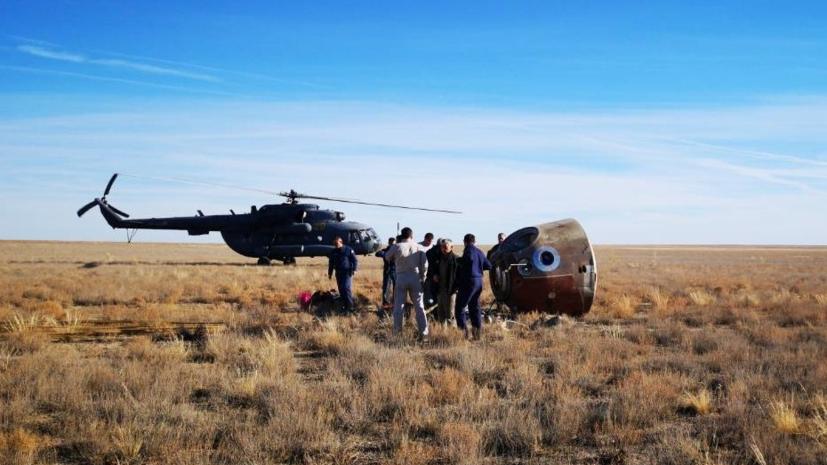 СК возбудил уголовное дело после аварии «Союза МС-10»