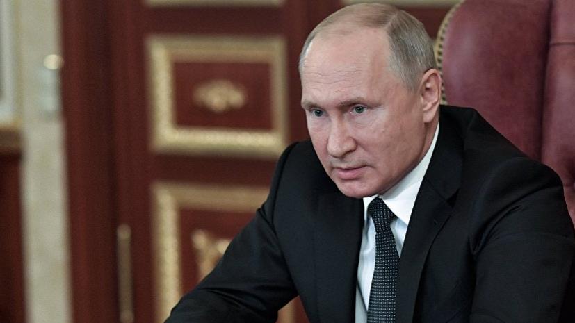 Путин подписал закон о запрете въезда в Россию причастным к экстремизму иностранцам