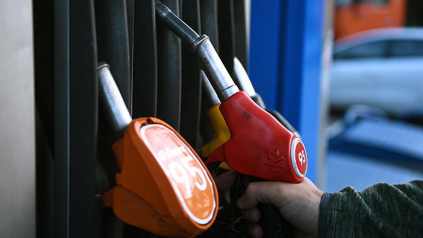 Нефтяной след: как подорожание углеводородов может отразиться на стоимости бензина в России