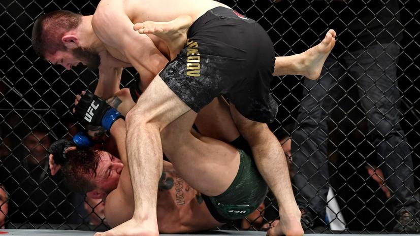 Нурмагомедов обратился к UFC по поводу своего гонорара за бой с Макгрегором