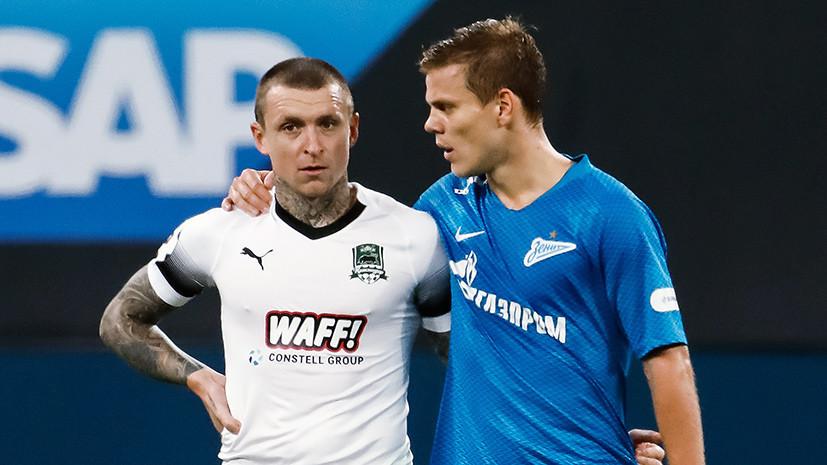 «Должны закончить с футболом»: что говорят в мире спорта об инциденте с участием Кокорина и Мамаева