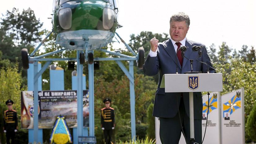 «Просто фантазии»: в России ответили на заявление Порошенко о создании бригад для отражения «агрессии» со стороны Крыма
