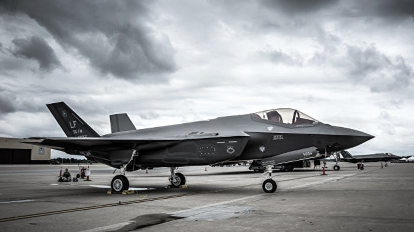 Пентагон приостановил полёты F-35