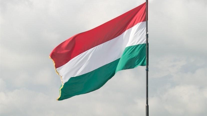 МИД Венгрии назвал ложью заявление Киева о непричастности к сайту «Миротворец»