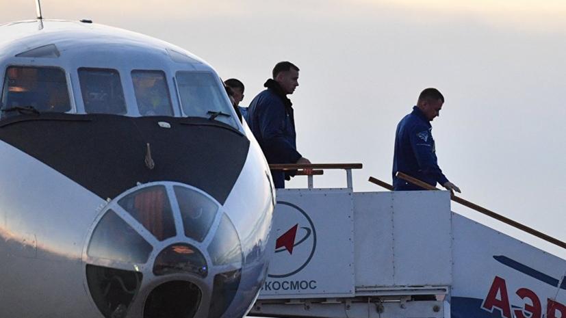 Источник: экипаж «Союза МС-10» вылетит в Москву 12 октября