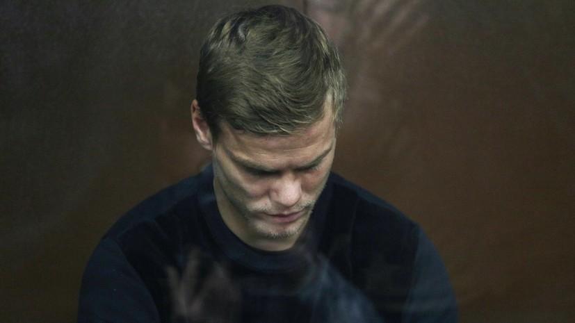 Суд арестовал Александра Кокорина