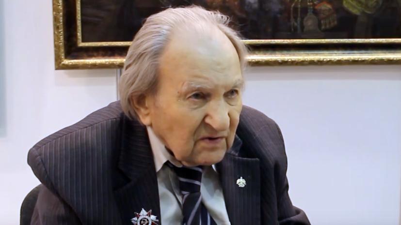 Российская академия художеств выразила соболезнования в связи со смертью Анатолия Левитина