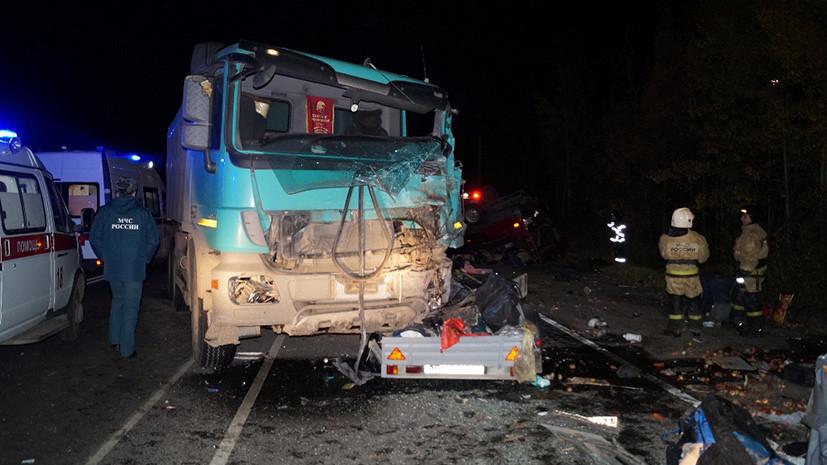 «Водитель грузовика задержан»: что известно о ДТП в Чувашии с 13 погибшими