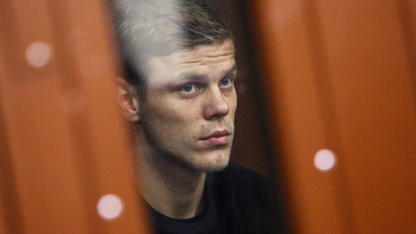 СМИ: В «Зените» не будут наказывать Кокорина до завершения всех судебных процедур