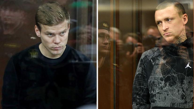 Два месяца под стражей: суд вынес постановление об аресте Кокорина и Мамаева