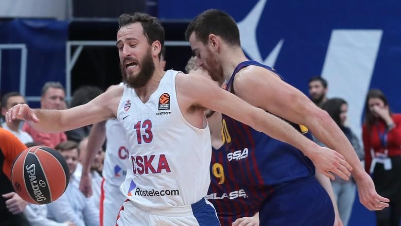 ЦСКА обыграл «Барселону» в баскетбольной Евролиге