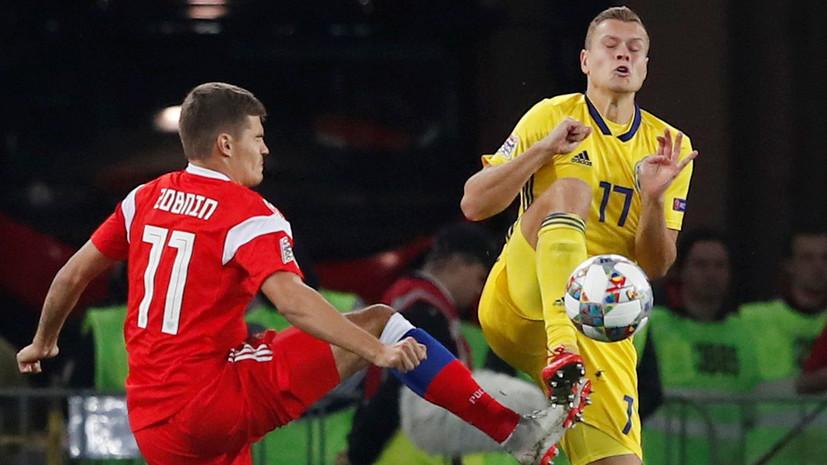 Рекордное число легионеров и сотый «сухой» матч Гилерме: сборная России сыграла вничью со Швецией в Лиге наций