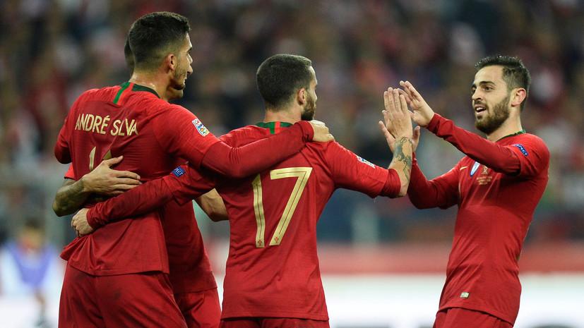 Сборная Португалии одержала победу над Польшей в матче футбольной Лиги наций