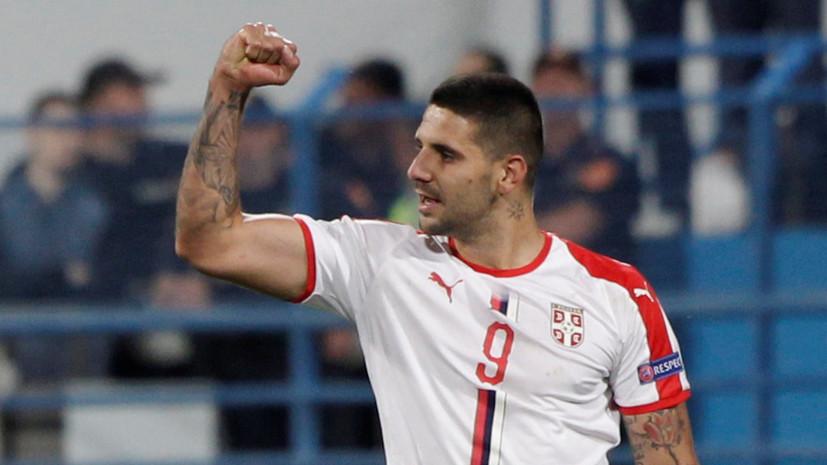 Дубль Митровича принёс сборной Сербии по футболу победу над Черногорие