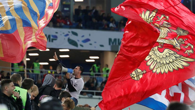 Матч сборных России и Швеции в Калининграде посетили почти 32 тысячи зрителей
