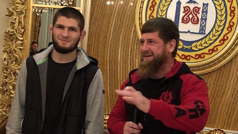 Нурмагомедов встретился с Кадыровым и стал почётным гражданином Грозного