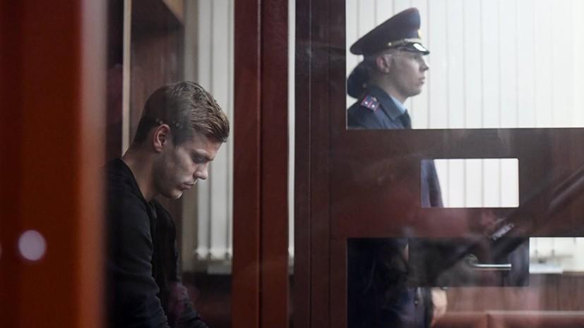 СМИ назвали сумму, потраченную Кокориным и Мамаевым перед драками в Москве