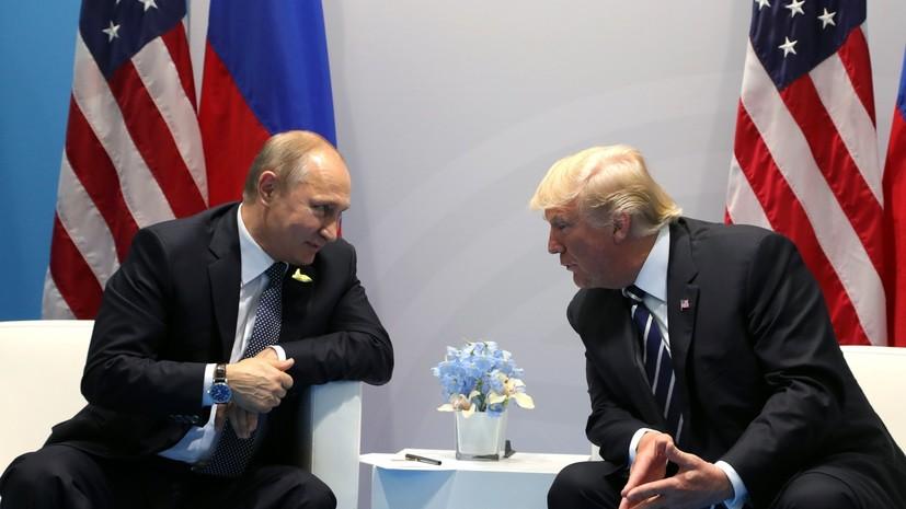 В МИД выразили готовность рассмотреть возможную встречу Путина и Трампа