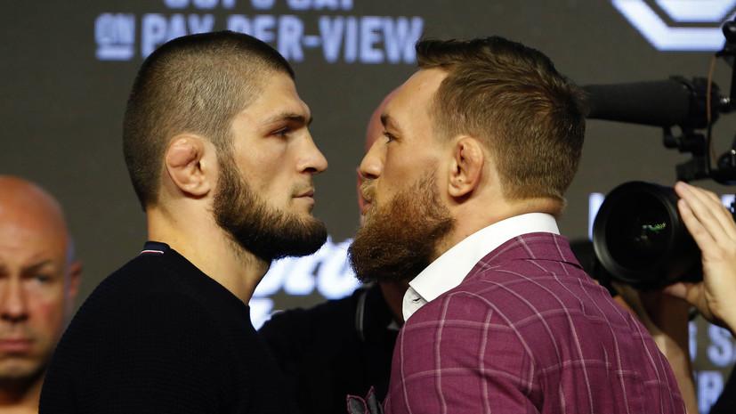 СМИ: Нурмагомедов и Макгрегор временно отстранены от UFC