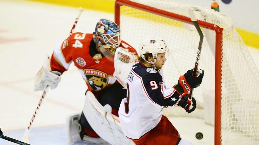 Гол и три передачи Панарина помогли «Коламбусу» одержать победу над «Флоридой» в матче НХЛ