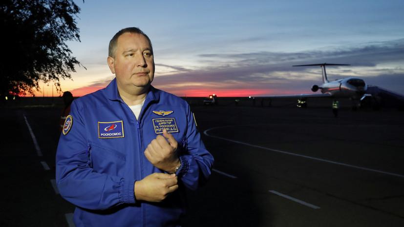 Рогозин: полёт Овчинина и Хейга на МКС запланирован на весну 2019 года