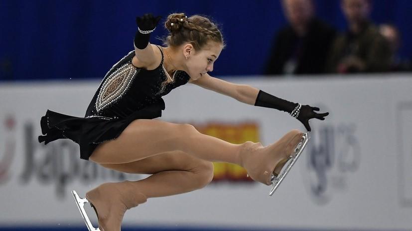 Фигуристка Трусова занимает первое место после короткой программы на этапе юниорского Гран-при в Ереване