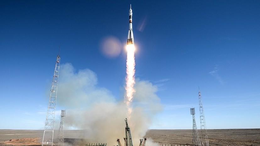 В «Роскосмосе» рассказали, когда будут получены результаты расследования ЧП с «Союзом МС-10»