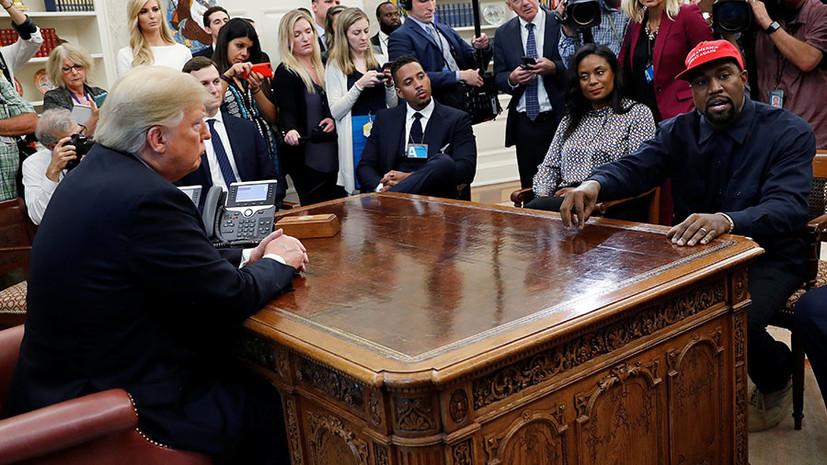 «Дежурный негр администрации»: почему американские СМИ раскритиковали Канье Уэста за встречу с Трампом