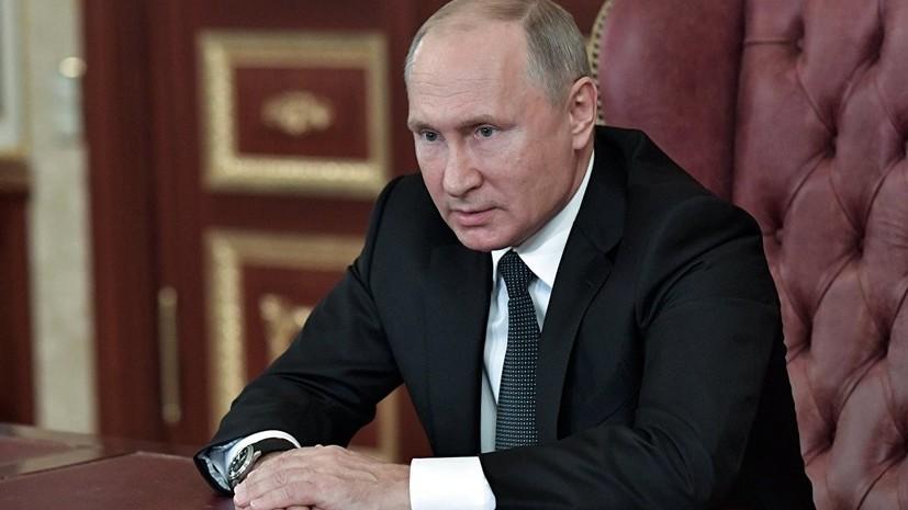 Путин поручил разработать программу развития Дальнего Востока до 2035 года