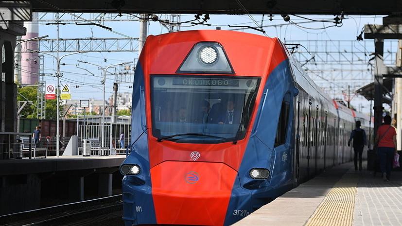 Первые поезда МЦД начнут тестировать в декабре