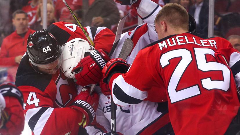 Овечкин подрался с хоккеистом Вудом, который брал автограф у россиянина два года назад