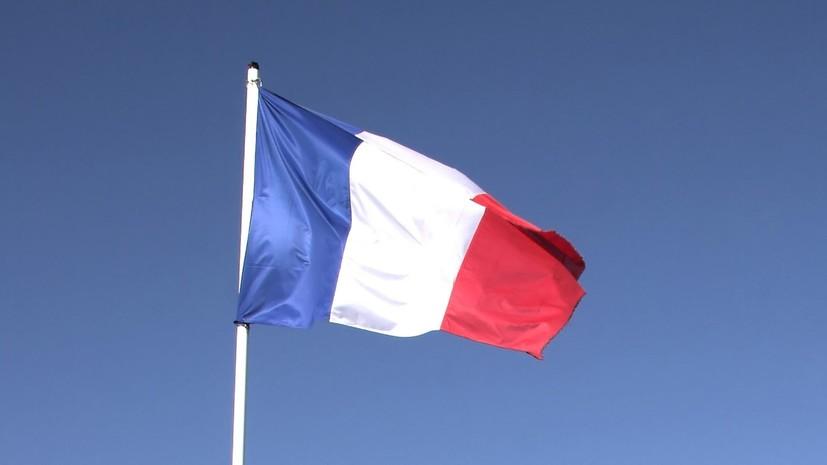 Посол Франции рассказала о торгово-экономических отношениях с Россией