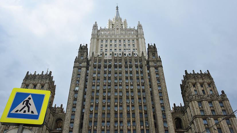 В МИД не исключили проведения совета Россия — НАТО
