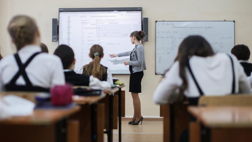 Всеобщий выходной: в Госдуме предлагают сделать День учителя общенациональным праздником