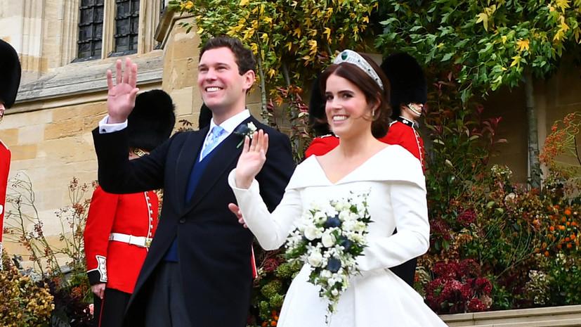 Внучка Елизаветы II принцесса Эжени вышла замуж