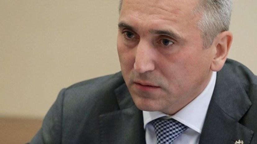 Назначен заместитель губернатора Тюменской области