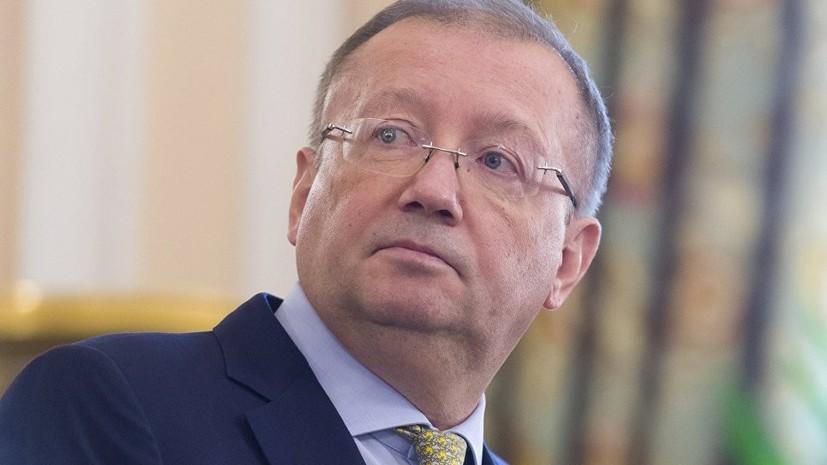 Яковенко рассказал о высланных из Нидерландов россиянах