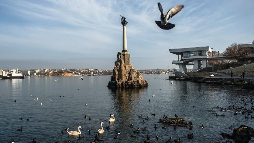 В Севастополе упростили процедуру экспертизы для объектов ФЦП