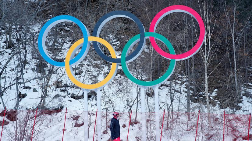 СМИ: Заявка Стокгольма на проведение зимних Олимпийских игр 2026 года может быть отозвана
