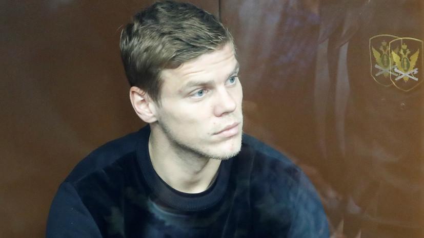 Извинения отчима Кокорина удалены со страницы футболиста в Instagram