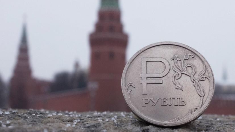 Смена тренда: с чем связано максимальное с начала месяца укрепление рубля к доллару США